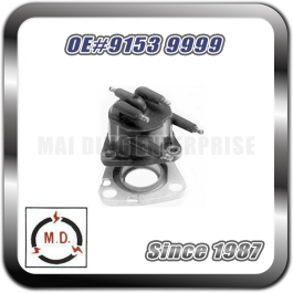 Distributor Cap for CITROEN 91539999